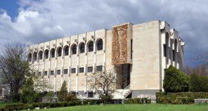 Исторически музей Павликени