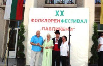 От ляво на дясно: Ганчо Александров, Янка Рупкина, инж. Емануил Манолов и Дарина Митева