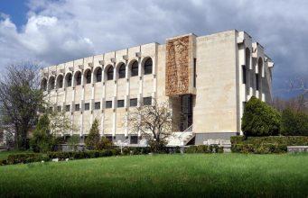Исторически музей - Павликени