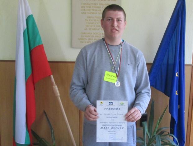 Радослав Генчев Недков