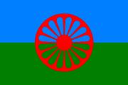 Официалният ромски флаг