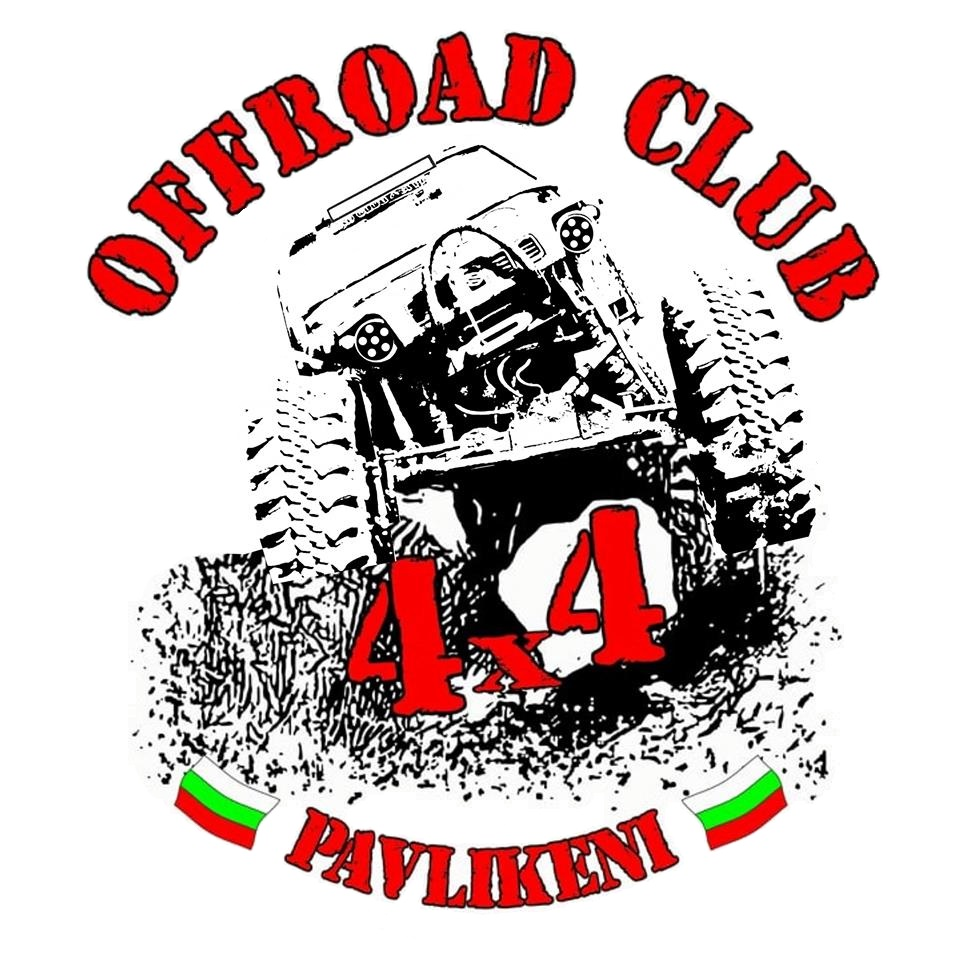 Offroad Club 4x4 Pavlikeni