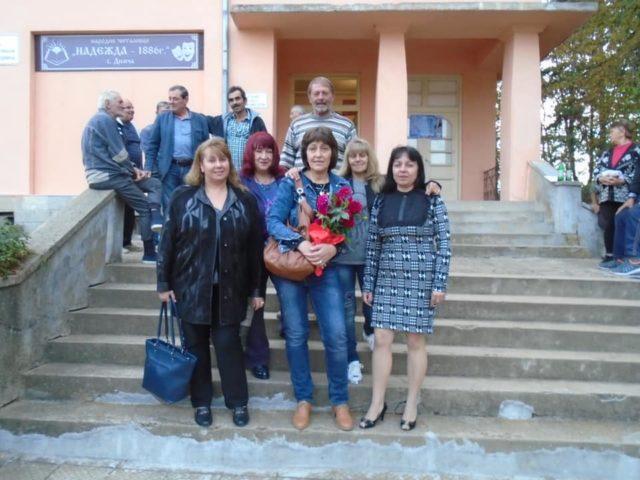 Ваня Антонова в с. Димча